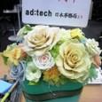 ad:tech Japan様/「D2C」10周年