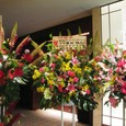 パーティを飾った花①/「D2C」10周年