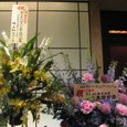 パーティを飾った花②/「D2C」10周年