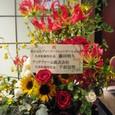 パーティを飾った花⑯/「D2C」10周年