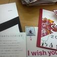 たくさんの「年賀状」ありがとうございました