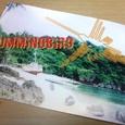 2008年度新卒を広告するカード
