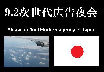 Agency2_2_2