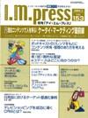 Impress_3