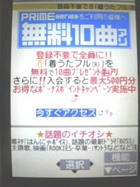 P1026060_2