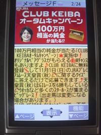 P1026110