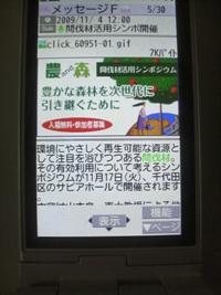P1026109_3