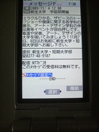 P1026110_2