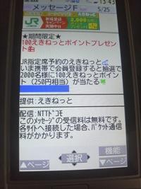 P1026129