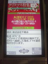 P1026150
