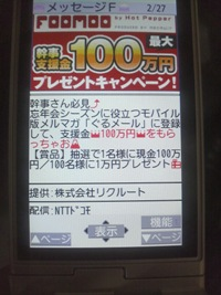 P1026153