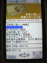 P1026187