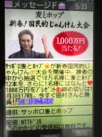 D1000012